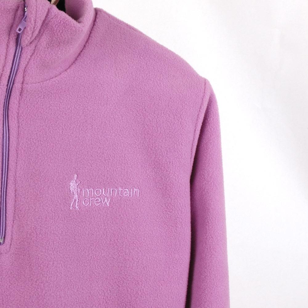 Mountain Crew Mikro Polar Sweater Çocuk Mci5554